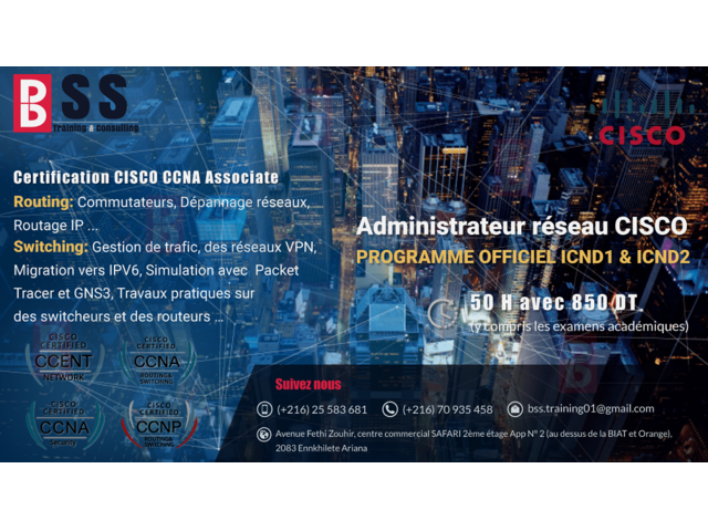 Formation :Certification CISCO CCNA Security - 1