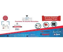 IST TUNISIE Fournisseur caméra du surveillance