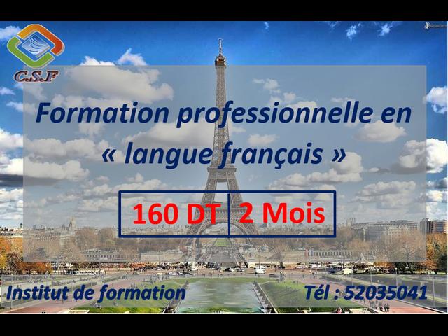 formation en langue française - 1